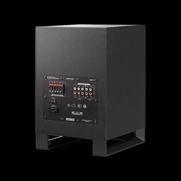 Edifier R501T III цена