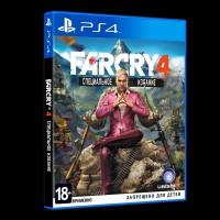 Far Cry 4. Специальное издание PS4