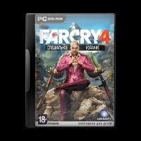 Far Cry 4. Специальное издание