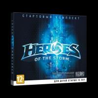 Heroes of the Storm. Стартовый комплект (Jewel)