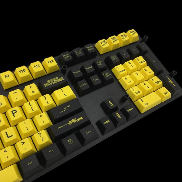Набор сменных кнопок PUBG Edition (108 keys) фото