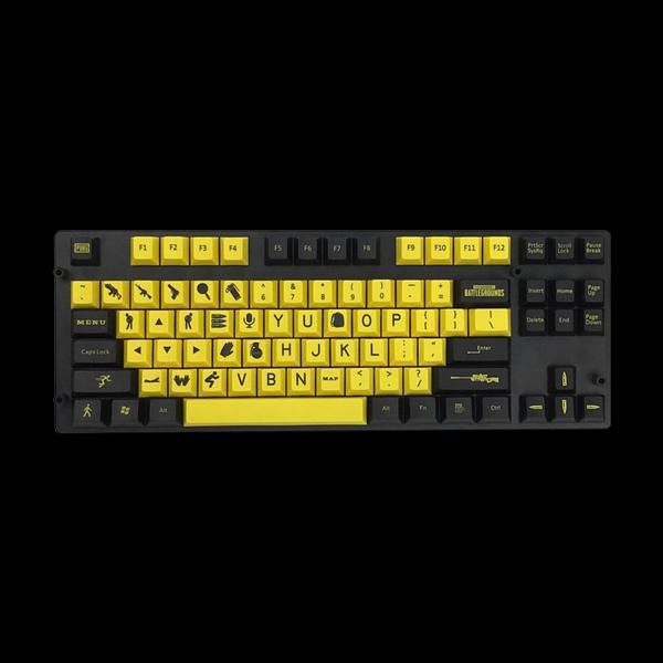 Набор сменных кнопок PUBG Edition (87 keys) купить