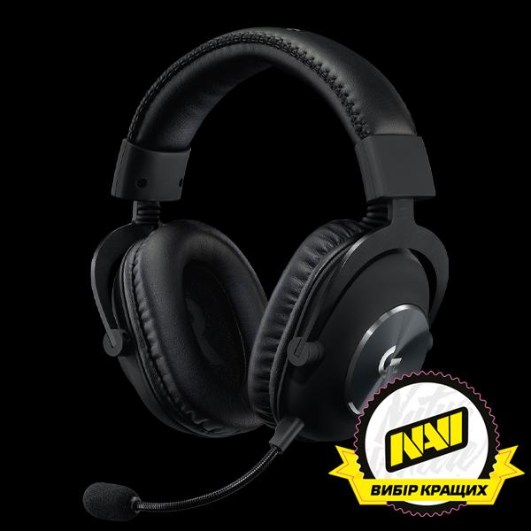 Logitech G Pro X Gaming Headset (981-000818) стоимость