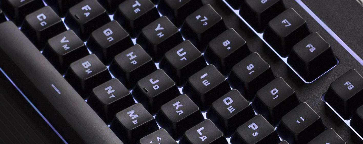 Режим блокировки клавиатуры