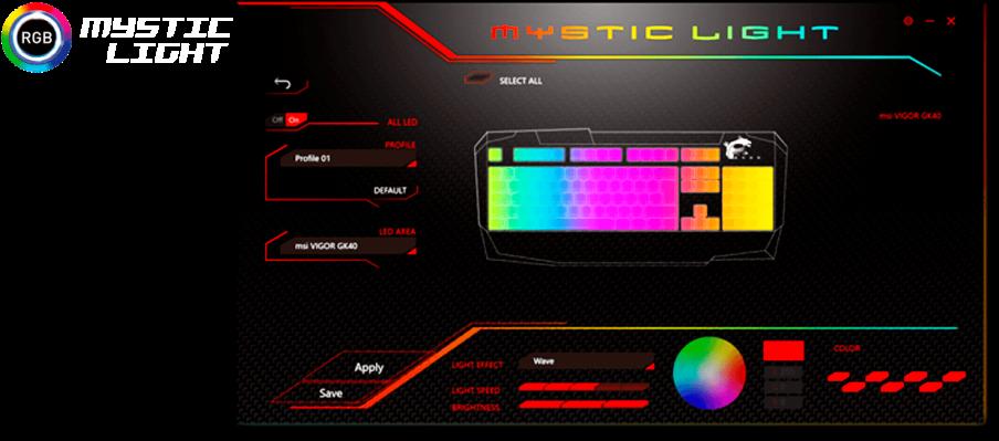 Приложение MSI Mystic Light