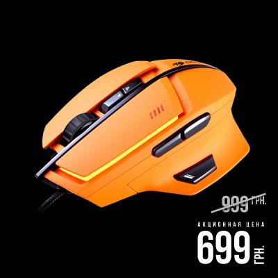 Cougar 600M Orange купить