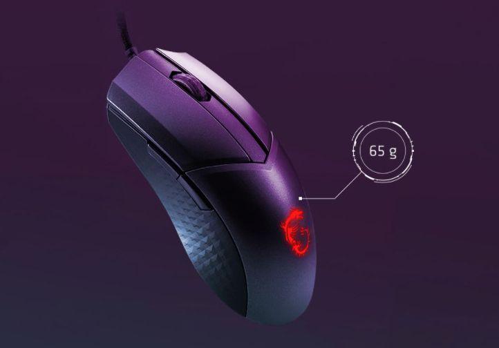 Мышь Clutch GM41 Lightweight