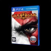 God of War 3. Обновленная версия PS4