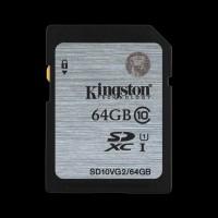 Kingston 64GB SDHC C10 UHS-I R45MB/s (SD10VG2/64GB)