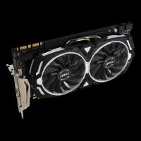 MSI GeForce® GTX 1080 Armor OC 8G (GTX1080-ARMOR-OC-8G)