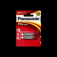 Батарейки Panasonic Pro Power AAA BLI 2 Alkaline