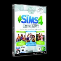 The Sims 4: Коллекция