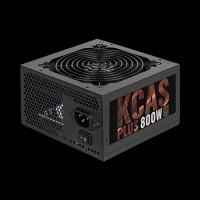 AeroCool KCAS 800 Plus