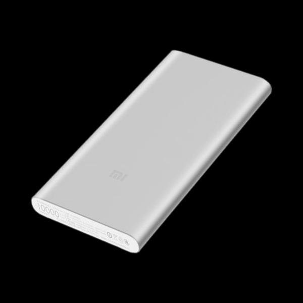 Xiaomi Mi 2S 10000mAh Silver (VXN4228CN) купить