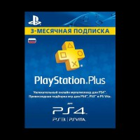 Карта оплаты PlayStation Plus 3 месяца