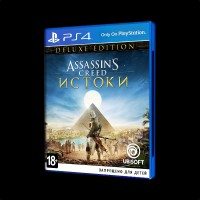 Assassin's Creed: Истоки. Deluxe Edition PS4