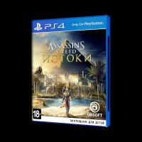 Assassin's Creed: Истоки PS4
