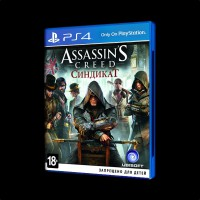 Assassins Creed Синдикат. Специальное издание PS4