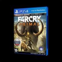 Far Cry Primal. Специальное издание PS4