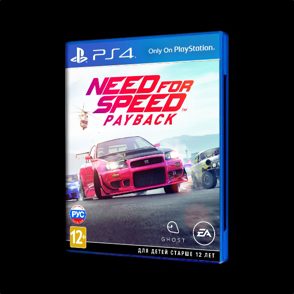 Need for Speed Payback PS4 купить