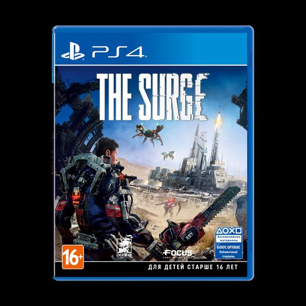 Surge PS4 купить