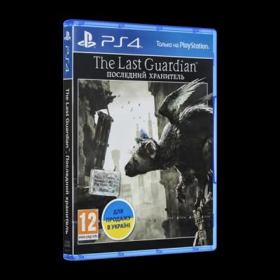 The Last Guardian. Последний хранитель PS4 купить