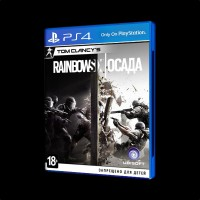 Tom Clancy's Rainbow Six: Осада PS4