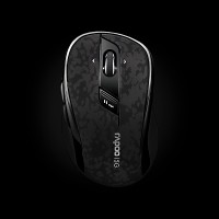 Rapoo Wireless Optical Mouse 7100p Gray