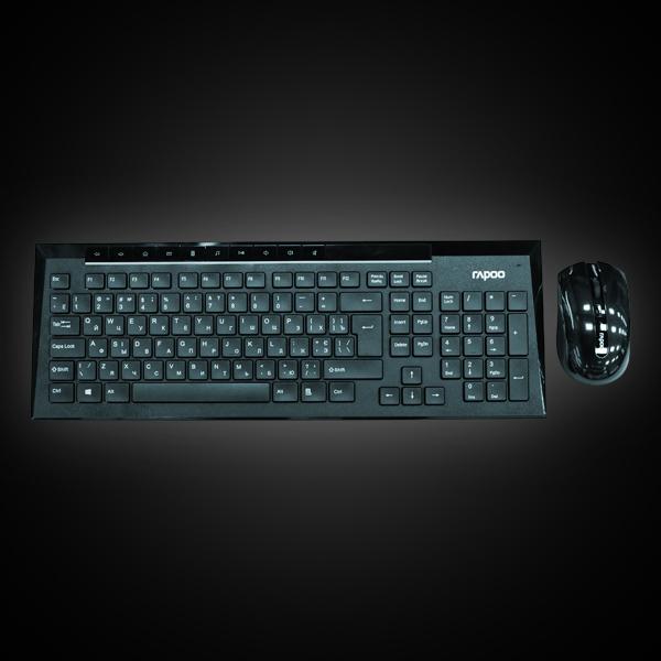 Rapoo 8200p Wireless Optical Mouse & Keyboard Black купить