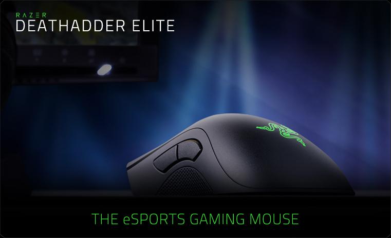 Razer DeathAdder Elite (RZ01-02010100-R3G1)