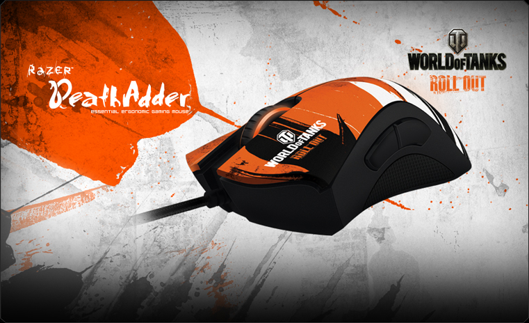 Razer DeathAdder World of Tanks (RZ01-00840400-R3G1)