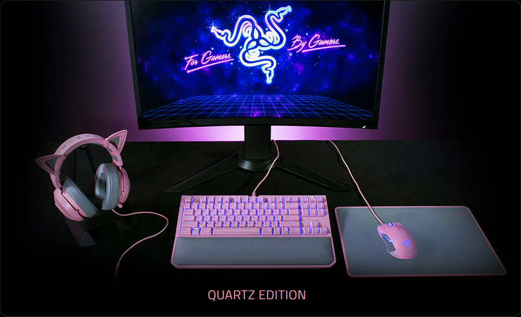 Razer Lancehead Tournament Quartz Edition (RZ01-02130400-R3M1)