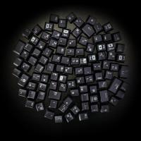 Сменные кнопки для клавиатуры Razer BWU