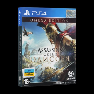 Assassin\'s Creed: Одиссея Omega Edition PS4 купить