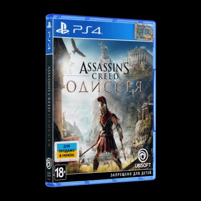 Assassin\'s Creed: Одиссея PS4 купить