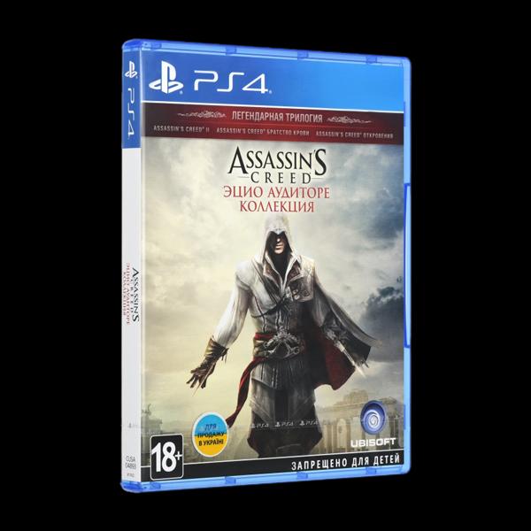 Assassin's Creed  PS4 Эцио Аудиторе. Коллекция купить
