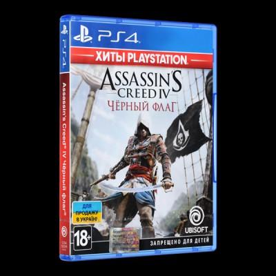 Assassin\'s Creed IV. Черный флаг PS4 купить