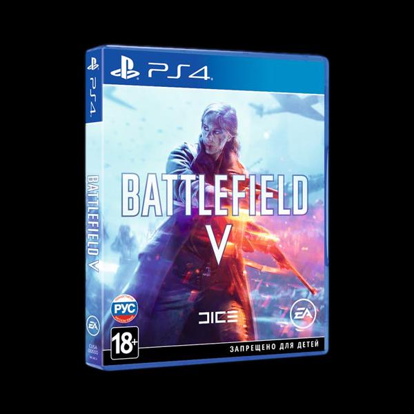 Battlefield V PS4 купить