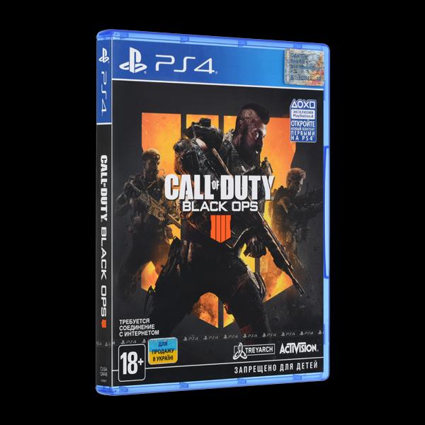 Call of Duty: Black Ops 4 PS4 купить