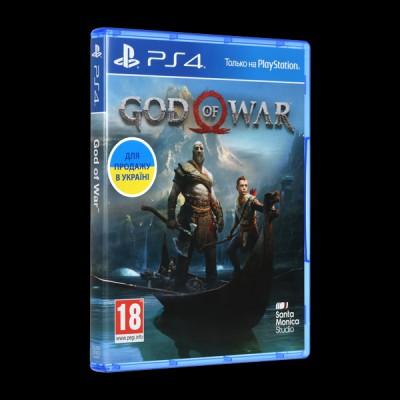 God of War PS4 купить