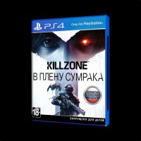 Killzone: В плену сумрака PS4