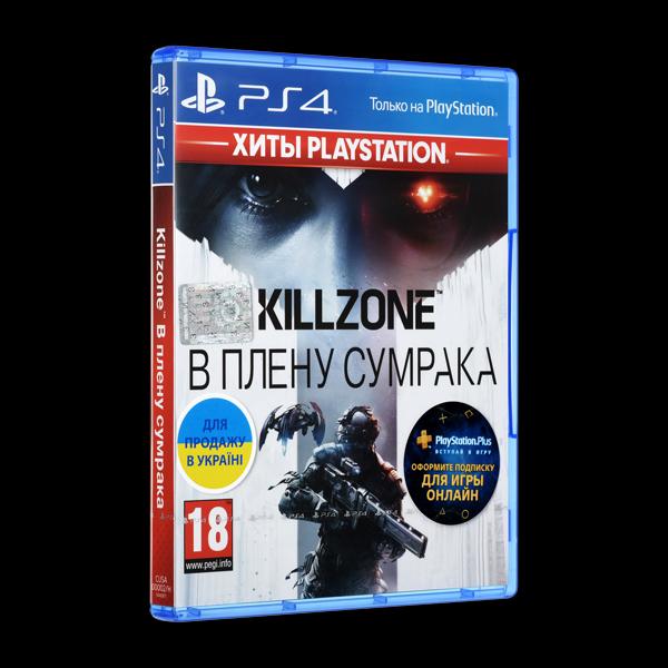 Killzone: В плену сумрака PS4 купить