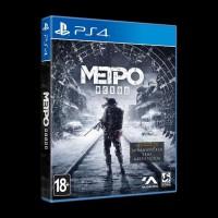 Метро Исход Издание первого дня PS4
