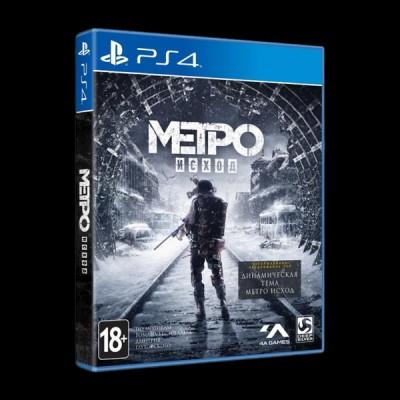 Метро Исход Издание первого дня PS4 купить