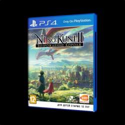 Ni no Kuni II: Возрождение Короля PS4
