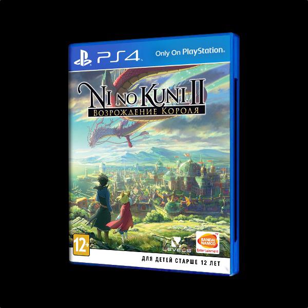 Ni no Kuni II: Возрождение Короля PS4 купить