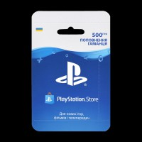 Карта оплаты для PlayStation Store 500 грн.