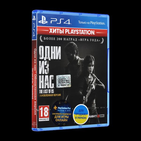 The Last of Us PS4 (Обновлённая) купить