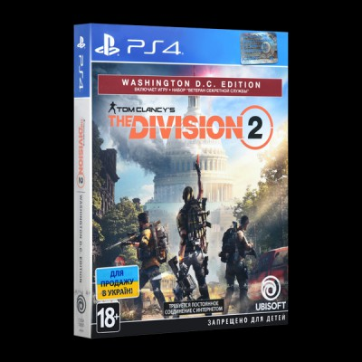 Tom Clancy\'s The Division 2. Washington D.C. Edition PS4 купить