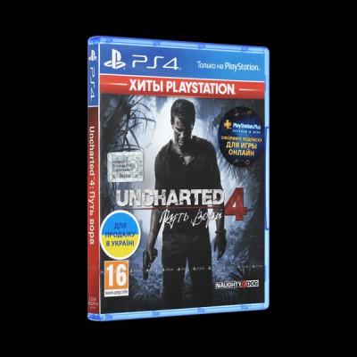 Uncharted 4: Путь вора PS4 купить
